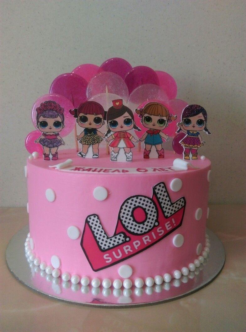 lol birthday cake 17